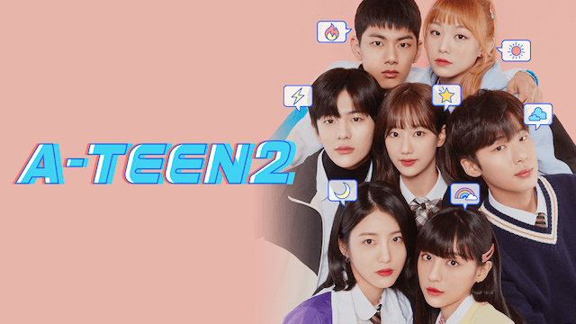 A-TEEN2画像