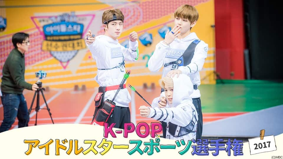 K-POPアイドルスタースポーツ選手権2017画像