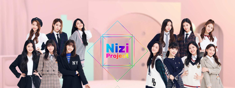 Nizi Project(ニジプロジェクト)画像